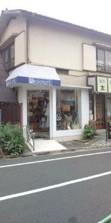 110613_杉ブログ①.jpg