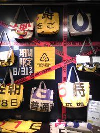 shutoko8.24.jpg
