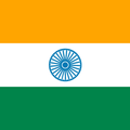 ☆MADE IN INDIA☆