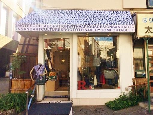 11/3 代官山ルーストリート店 リニューアルオープンしました!!