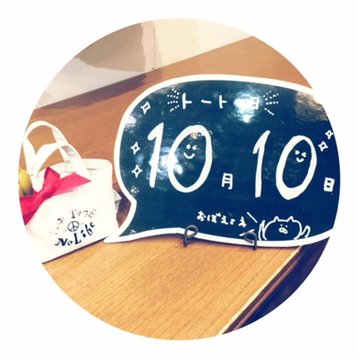 20171010-2.jpeg