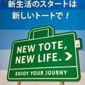 ♥ヽ(。◕ܫ◕)新生活(◕ܫ◕。)ノ♥