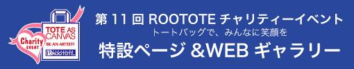 RTC2017_news0425_bana.jpg