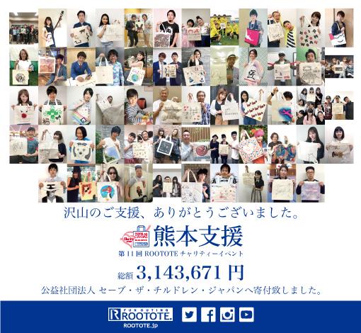 RTC2017_orei_510px.jpg