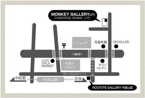 map_monkey_RTG20110908.jpg