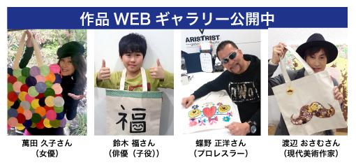 web_g_510px.jpg