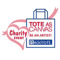 《2/24更新》第8回 ROOTOTEチャリティーイベント参加著名人追加!