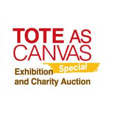 第4 回 トート・アズ・キャンバス チャリティーイベント参加作品 WEBギャラリーで公開中!