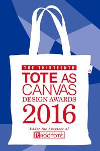 第13回 ROOTOTE トート・アズ・キャンバス デザインアワード、沢山のエントリーありがとうございました。