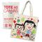 【8/6(土)IID kids WORKSHOP 2016】トートバッグに絵を描いて、アートトートを作ろう!開催