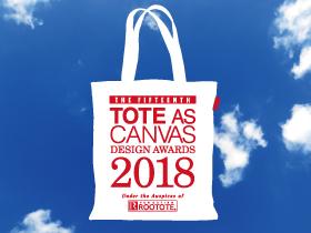 第15回 ROOTOTE トート・アズ・キャンバス デザインアワード、沢山のエントリーありがとうございました。