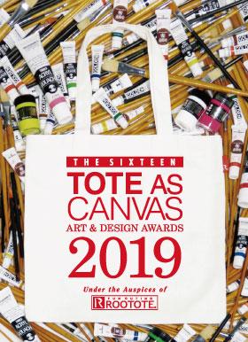 第16回 ROOTOTE トート・アズ・キャンバス アート&デザインアワード、エントリーありがとうございました。
