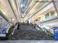 RTC2012_report_01.jpg