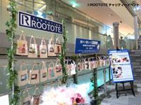 RTC2012_report_05.jpg