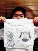 ketsumeishi_ryo_5.jpg