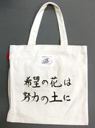 satoyoshihiro_3.jpg