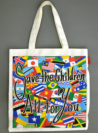 Save the Children All for you