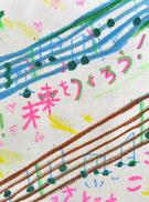 Shirai_takako_4.jpg