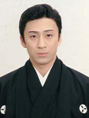 市川 染五郎