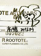 AKB_takahashi_minami_name.jpg