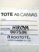 HIROYA_name.jpg