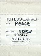 TOKU_name.jpg