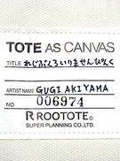 akiyama_gugi-1_name.jpg