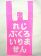 akiyama_gugi-1_up.jpg