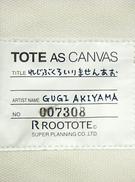 akiyama_gugi-2_name.jpg