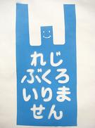 akiyama_gugi-2_up.jpg