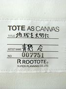 aono_ryo-1_name.jpg