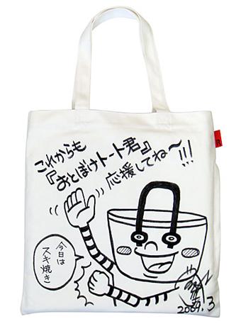 「少年ショッピング」23号 読者プレゼント