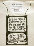 kitazawa_tsuyoshi_up2.jpg