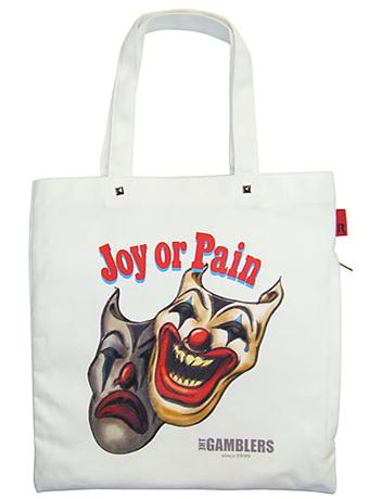 Joy or Pain !