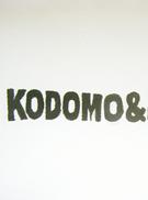 koyabu_kazutoyo_up.jpg