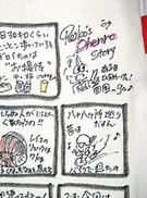 yamamura_reiko_up2.jpg
