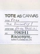yashiki_gota_name2.jpg