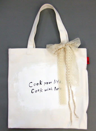 cook your life cook with love