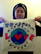12_ketsumeishi_ryo_6.jpg