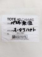 12_ootake_hayato_5.jpg