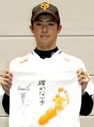 fujimura_daisuke_5.jpg