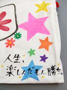 momusu_ishida_3.jpg