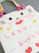 momusu_michishige_2.jpg