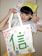 momusu_suzuki_6.jpg