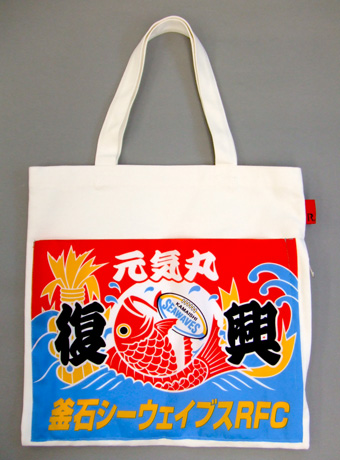 GANBARO TOHOKU(がんばろう東北)