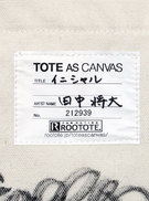 13_tanaka_masahiro_4.jpg