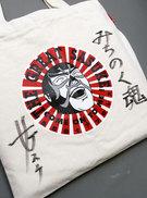 13_great_sasuke_2.jpg