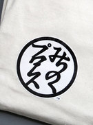13_great_sasuke_4.jpg