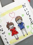 13_iikubo_haruka_2.jpg