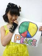 13_ikuta_erina_5.jpg